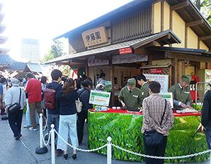浅草寺での大茶会(写真提供=伊藤園)