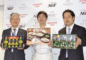 左から島田憲幸執行役員、吉岡英尋「なすび亭」店主、北田光男常務執行役員