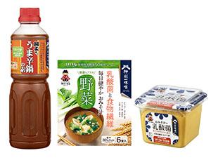 サッポロが保有する大麦由来の乳酸菌「SBL88」を使用したアイテム群。(右)から「おみそ汁で乳酸菌」「毎日健やかおみそ汁野菜6食」「うま辛鍋の素」