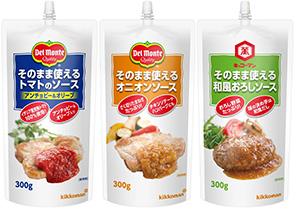 新たな「そのまま使えるソース」3品。原料由来の自然な色合いが、食材の色味を生かす