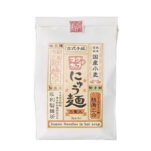 新発売の「マグカップにゅう麺」