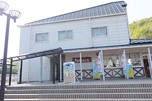 小豆島ふるさと村にある「そうめん館」