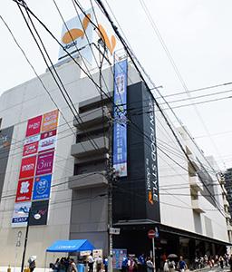 大規模改装で1階から6階をテナントリーシングした松戸西口店