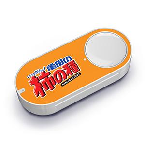 「アマゾンダッシュボタン」端末