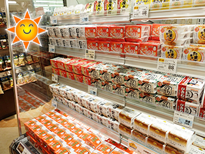 納豆:納豆菌の健康効果に注目集まる