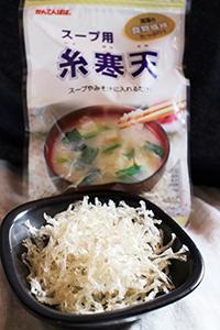 「手軽に食物繊維」でトッピング需要を開拓する即食系寒天アイテム(伊那食品工業「スープ用糸寒天」)