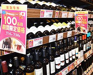 日EU・EPA発効に先駆け、欧州産直輸入ワイン100アイテムを手頃な価格で提供する