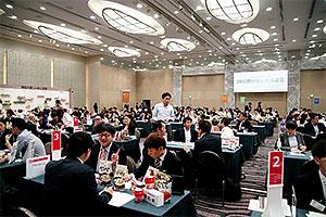 韓国全域から魅力ある商品が集結した商談会(2015年)