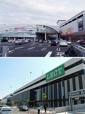 (上)昨秋増床リニューアルした「イオンモール広島府中」。中四国初出店店舗が多く入った(下)イズミが仕掛けた新型の大型商業施設「LECT(レクト)」。