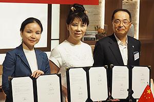 業務提携に関する意向書に調印した右から日本アクセスの佐々木淳一社長、国際天食の王慧敏董事局主席、 JMUの朱暁霞董事長