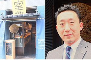 (左)日本酒 室 MURO(右)牧野充宏社長
