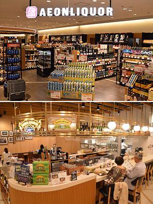 (上)酒売場は約3000アイテムも扱う専門的な品揃え(下)併設の「碑文谷バル」は売場との相互送客で効果を発揮