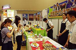 スハラ食品の110周年記念展示会。「北海道Premium Selection」などオリジナル企画コーナーに注目が集まった