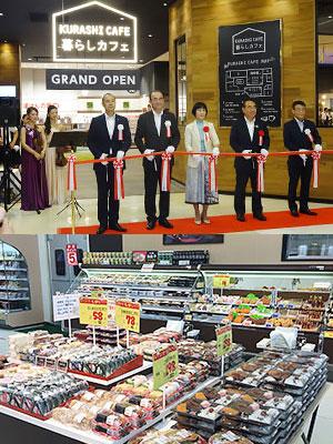 (上)ユニーは「暮らしカフェ」で介護、家事代行など暮らしの相談に応じる(下)バローグループでドラッグストア事業を展開する「中部薬品」。売場に惣菜を導入し好評だ