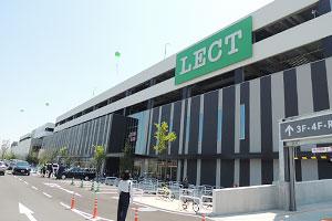 イズミが開業した「LECT」。広島に