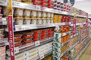 この秋もカップ麺中心に積極的に新商品を投入