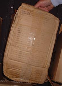 写真 外箱の底部分の変形