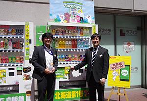 広田正注北海道キリンビバレッジ副部長(左)と葛西英樹ススキノラフィラ総務部長