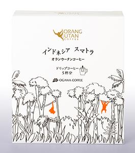 「インドネシア スマトラ オランウータンコーヒー」ドリップコーヒー(5杯分、756円)