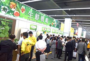 東亜商事は、「生鮮戦略」をテーマに生鮮をはじめ日配品を展示会で提案