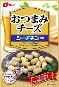 「おつまみチーズ シーチキン風味」