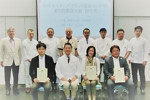 ブランド認定コンテスト第5回関西大会授与式(6月18日)