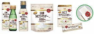生食用100%オイルやパウダー品、ゼリーを発売する