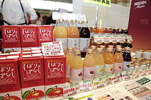 高まる国産・地産原料の需要に地域メーカーも商品で応える(寿高原食品)