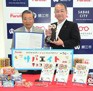 古田盛彦フルタ製菓社長(右)と牧野百男鯖江市長