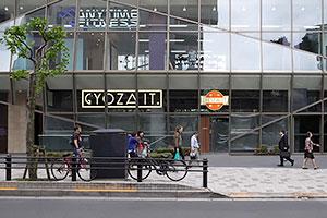 「GYOZA IT.」の おしゃれな外観イメージ