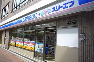 神奈川の路面店として初の転換となった「ローソン・スリーエフ日之出駅前店」