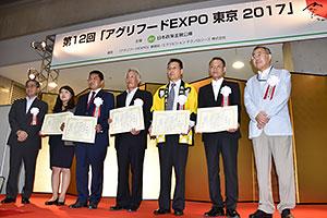 優れた経営実績を持つ5経営体が表彰された