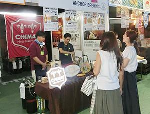 三井食品は輸入ビール「シメイ」「アンカー」をPR