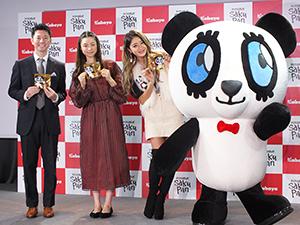 左から椿原淳史氏、片平里菜、応援に駆け付けたモデルの池田美優、新キャラクター