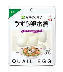 相場高騰により価格改定するウズラ卵商品=写真は「サラダクラブ うずら卵水煮(国産)」