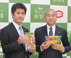 商品を手にする佐藤勇社長(右)と富田康秀氏