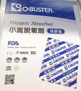 「O-BUSTER」は台湾ではメジャーな製品