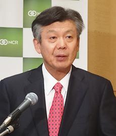 内藤眞日本NCR社長