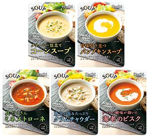 SOUP SELECTシリーズ