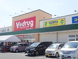 V・drug岐阜県庁西店。青果・精肉をバローグループのタチヤが運営