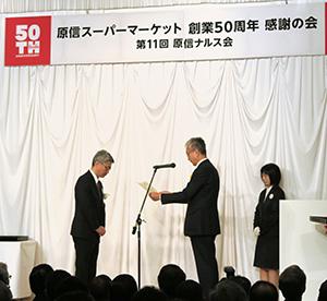 地域貢献の一環として長岡市へ寄付目録を贈呈し、磯田達伸長岡市長(右)から感謝状がおくられた