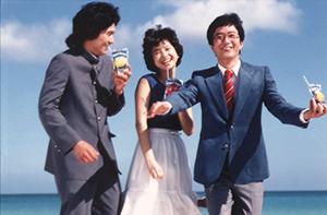 カプリソーネのTVCMカット。松田聖子とコントゆーとぴあ(1982年放映)