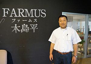「米飯と加工品事業を伸ばしていきたい」と語る瀧澤豊美社長