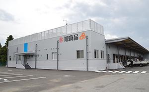 土浦低温センターの外観