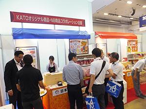 加藤産業の展示会