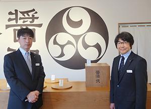 内田洋行「課題の見える化」IT導入事例(7)福山醸造 PB増加でシステム刷新