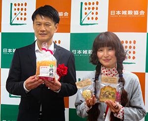 受賞商品を手にする神戸屋関東企画グループ中村宗敬課長(左)とピースクラフト雑穀焼菓子粉乃音の杜乃音早智子取締役