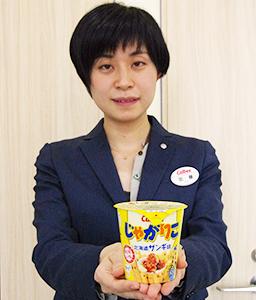 今回発売された「北海道ザンギ味」