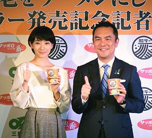「めちゃめちゃ合う!」と波瑠(左)と鈴木英敬知事が決めゼリフ