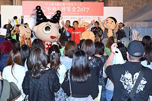 河村たかし名古屋市長(中央)により乾杯が行われた